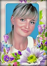 Дресвянина Юлия Петровна - воспитатель