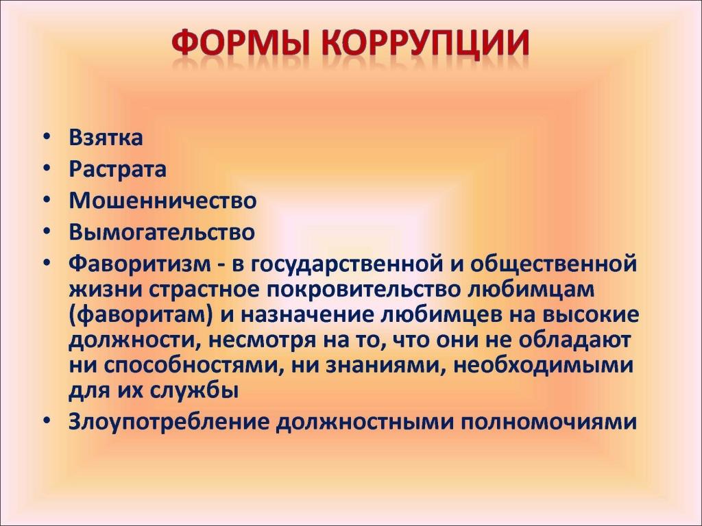 1614838016_pril-10.jpg